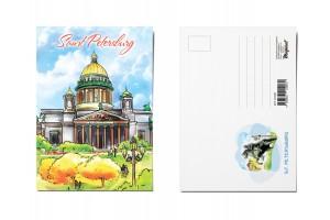Почтовая открытка «Исаакиевский собор», Петербург, Акварель