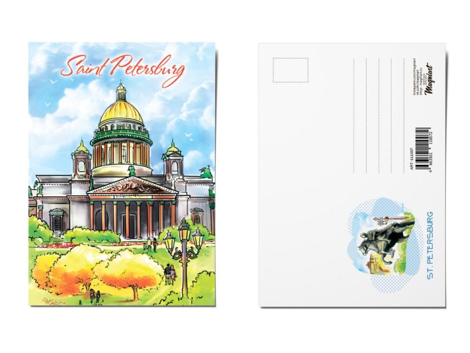 Почтовая открытка из коллекции Акварель «Исаакиевский собор»