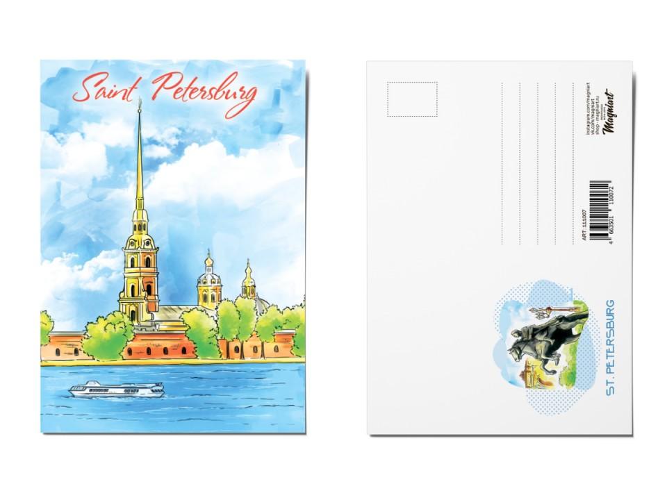 Почтовая открытка из коллекции Акварель «Петропавловская крепость»