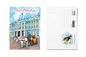 Почтовая открытка «Эрмитаж», Петербург, Акварель