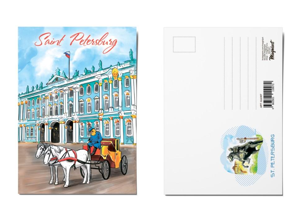 Почтовая открытка из коллекции Акварель «Эрмитаж»