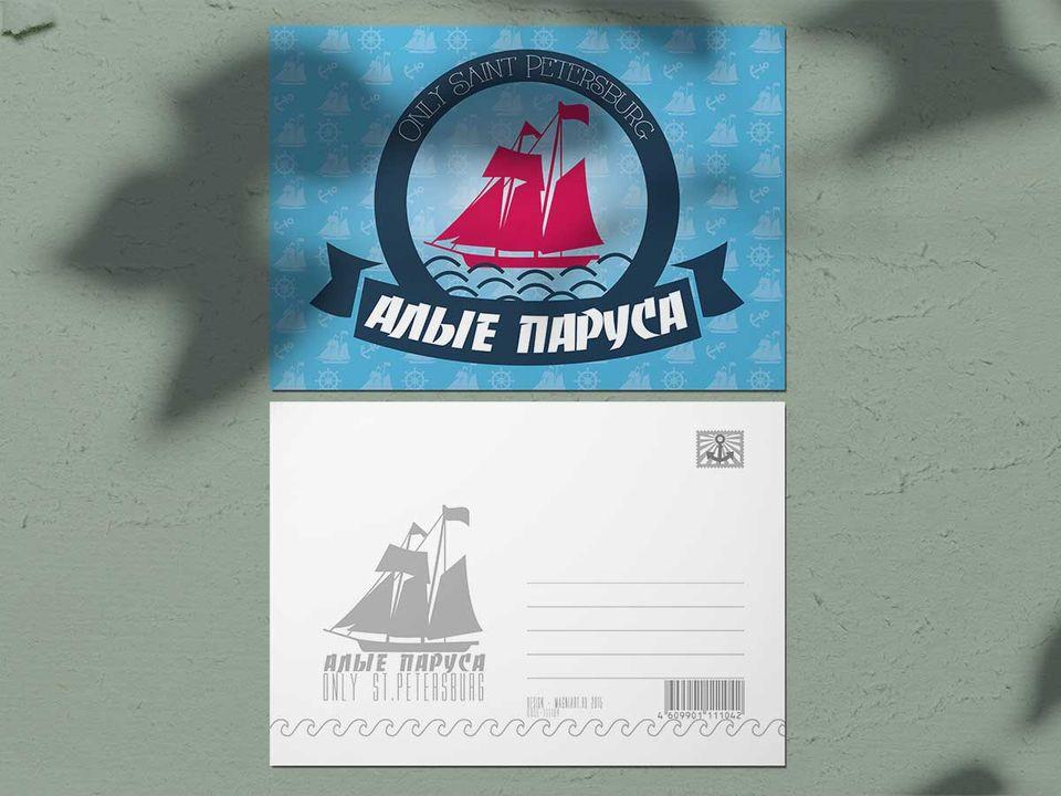 Почтовая открытка из коллекции минимализм «Алые паруса»