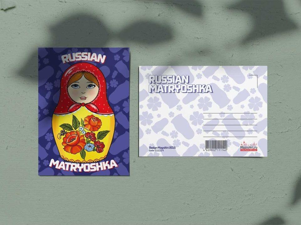 Почтовая открытка из коллекции Русские мотивы «Матрешка желтая»