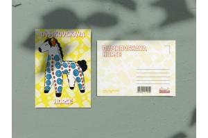 Почтовая открытка «Дымковская игрушка Конь»