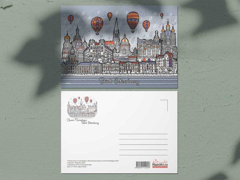Почтовая открытка из коллекции Весь Петербург «Панорама Санкт-Петербурга»