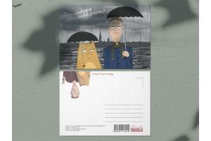 Почтовая открытка «Под дождем», Петербург