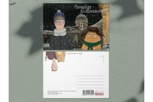 Почтовая открытка «Под снегом», Петербург