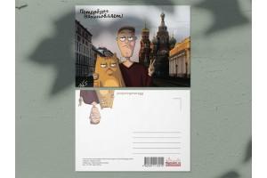 Почтовая открытка «Возле Храма Спаса на Крови у канала Грибоедова», Петербург