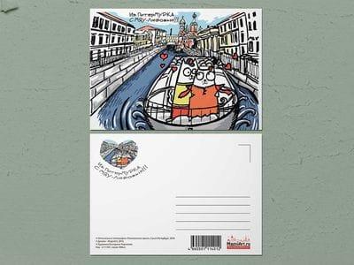 Почтовая открытка «Возле храма Спаса на Крови, коты на кораблике», Петербург