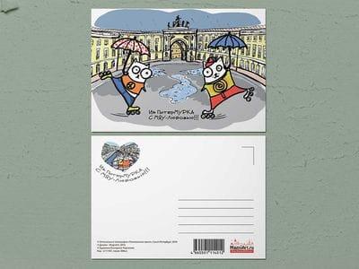 Почтовая открытка «Коты а роликах на Дворцовой площади», Петербург