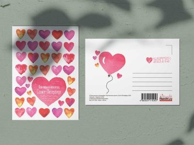 Почтовая открытка «Сердца, Однажды и навсегда», Петербург