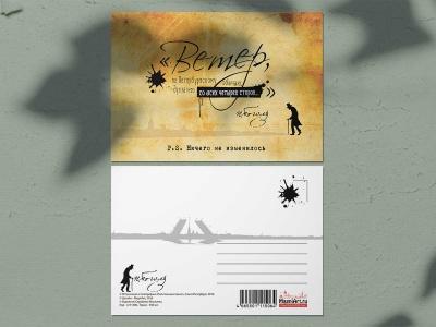 Почтовая открытка «Гоголь, цитата», Петербург