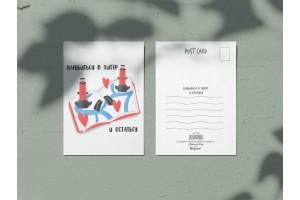 Почтовая открытка «Влюбиться в Питер», Петербург