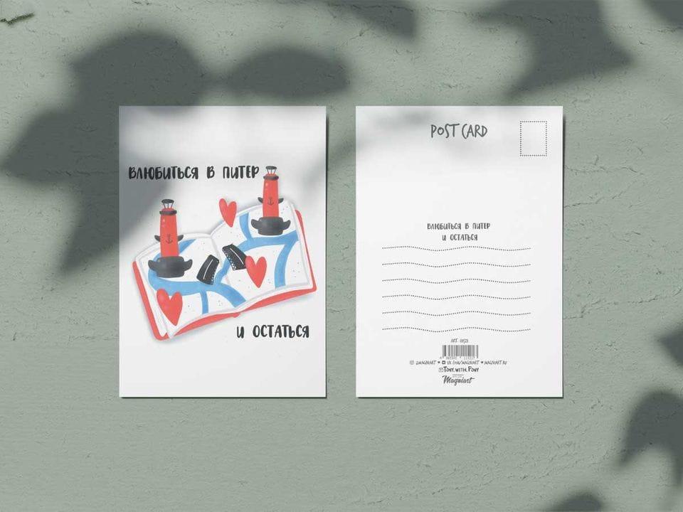 Почтовая открытка из коллекции другой Петербург «Влюбиться в Питер»