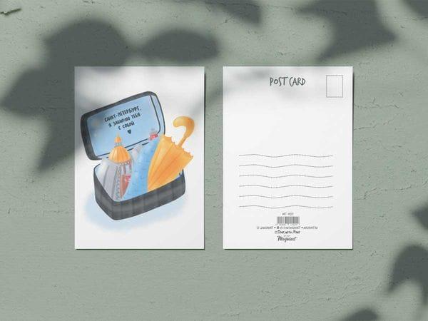 Почтовая открытка «Забираю с собой», Петербург