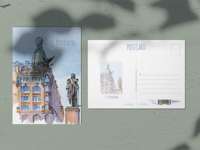 Почтовая открытка «Дом Книги», акварель, Петербург