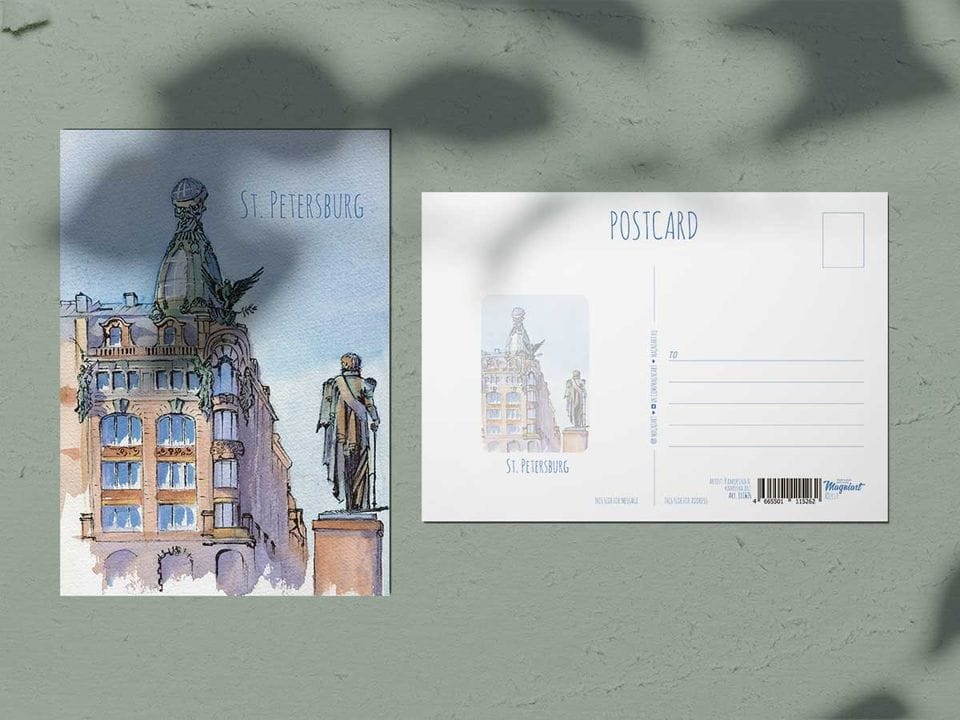 Почтовая открытка из акварельной коллекции «Дом Книги» Петербург