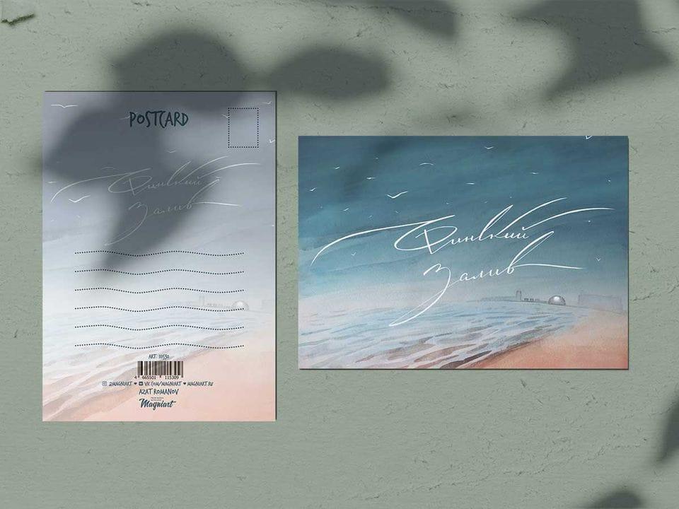 Почтовая открытка из коллекции другой Петербург «Финский залив - каллиграфия»