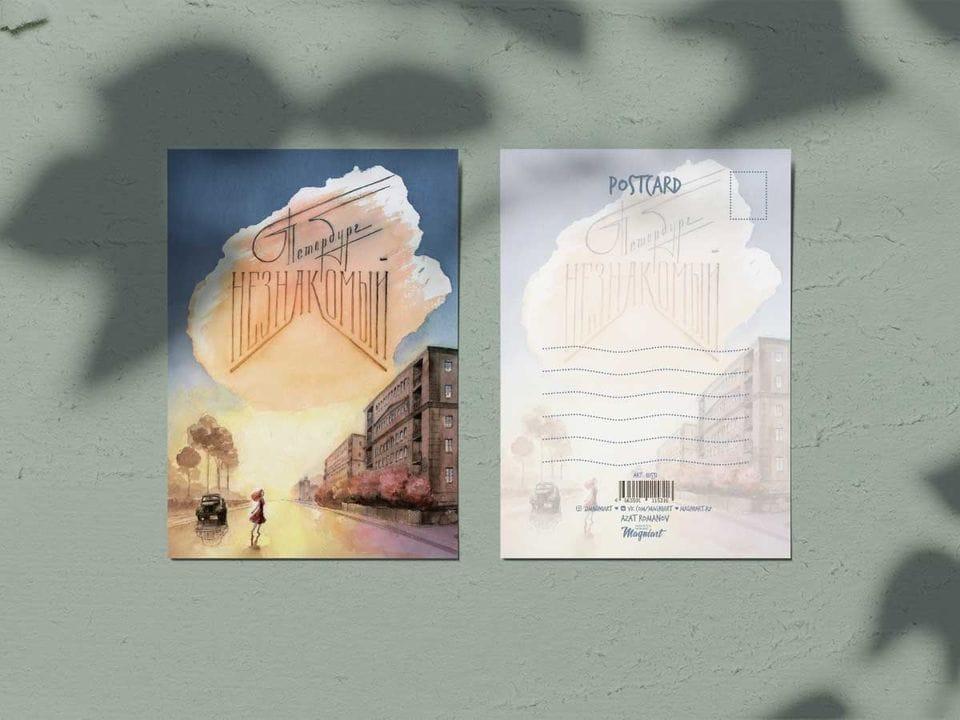 Почтовая открытка из коллекции другой Петербург «Незнакомый Петербург»