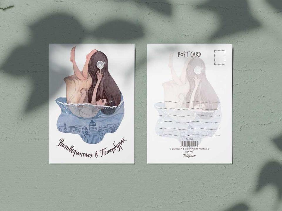 Почтовая открытка из коллекции другой Петербург «Расствориться в Петербурге»