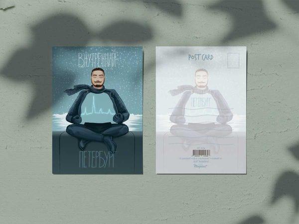 Почтовая открытка «Внутренний Петербург», Петербург