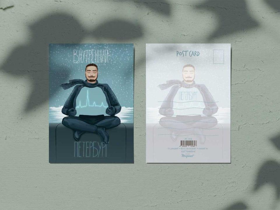 Почтовая открытка из коллекции другой Петербург «Внутренний Петербург»