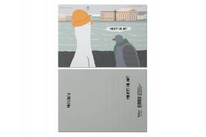 Почтовая открытка «Может на Юг», Питерские чайки