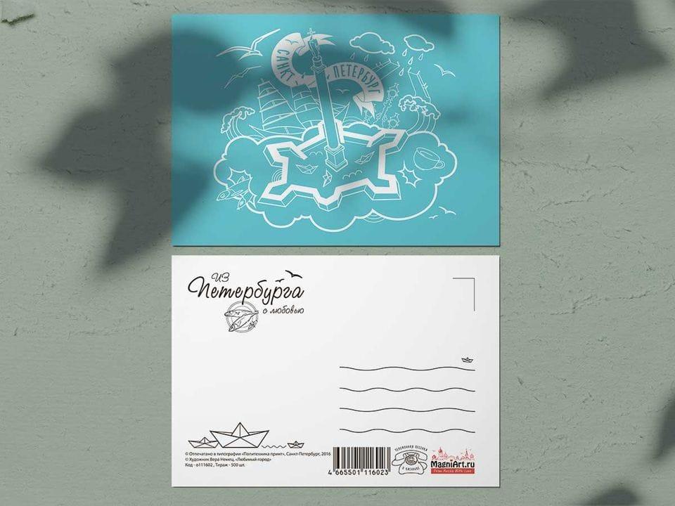 Почтовая открытка в коллекции Из Петербурга с любовью «Петропавловская крепость»