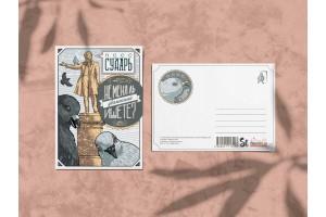 Почтовая открытка «Памятник Пушкину», Петербург