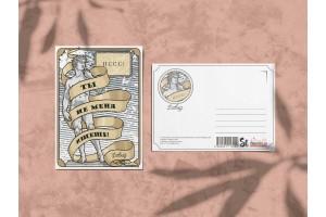 Почтовая открытка «Давид», Петербург