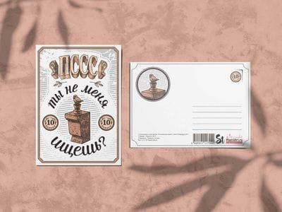 Почтовая открытка «Чижик-пыжик», Петербург