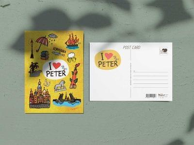 Почтовая открытка «I love Piter», Петербург