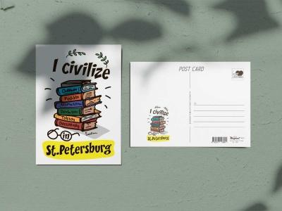 Почтовая открытка I civilize in St. Pete