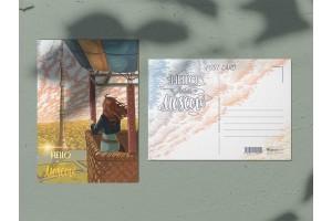 Почтовая открытка «Воздушный шар» (Москва), Останкино