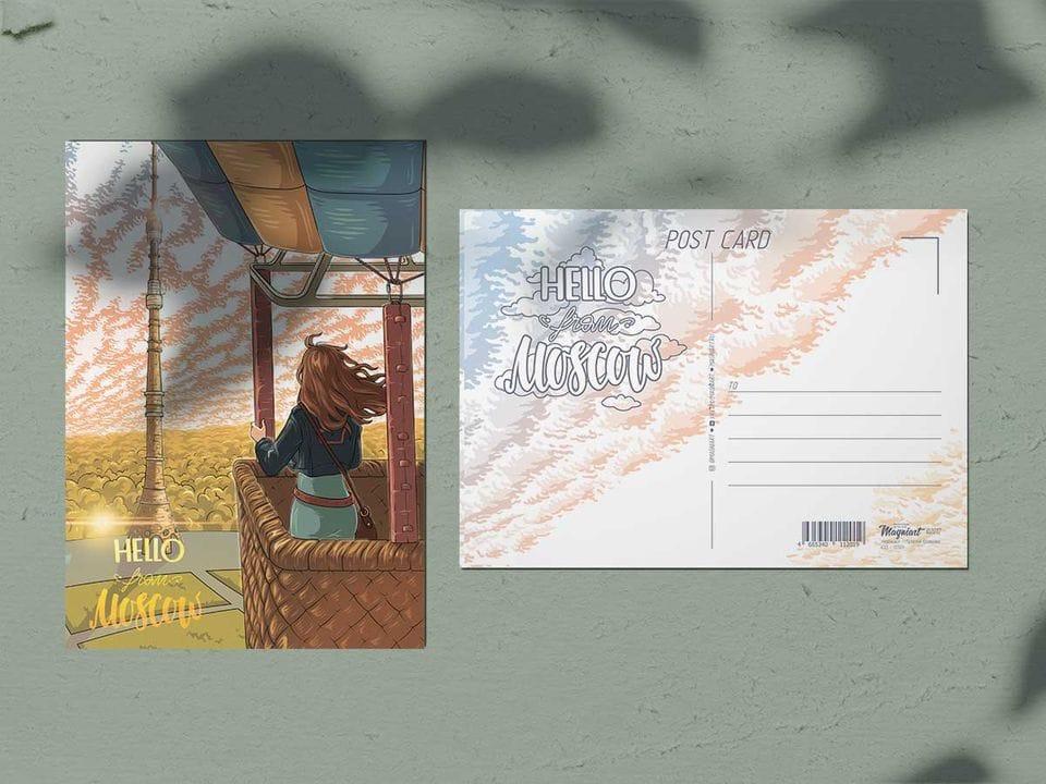Почтовая открытка из коллекции Москва «Воздушный шар»