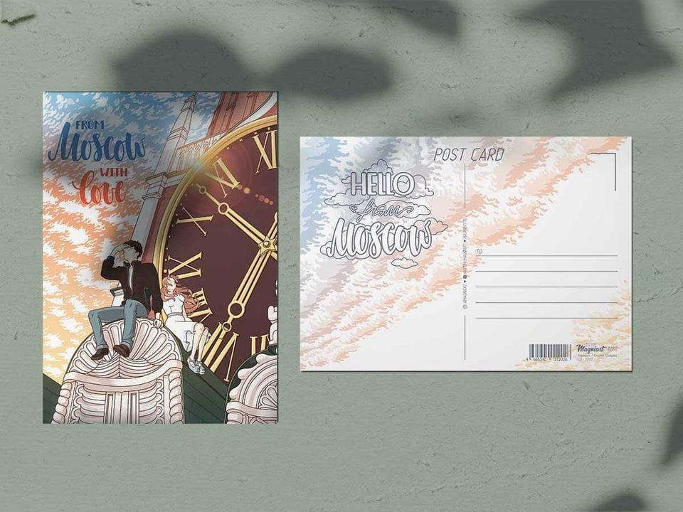 Почтовая открытка из коллекции Москва «Куранты»