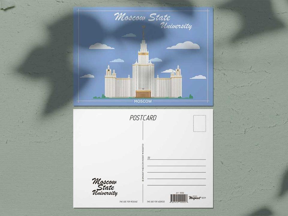 Почтовая открытка из коллекции Москва «МГУ»