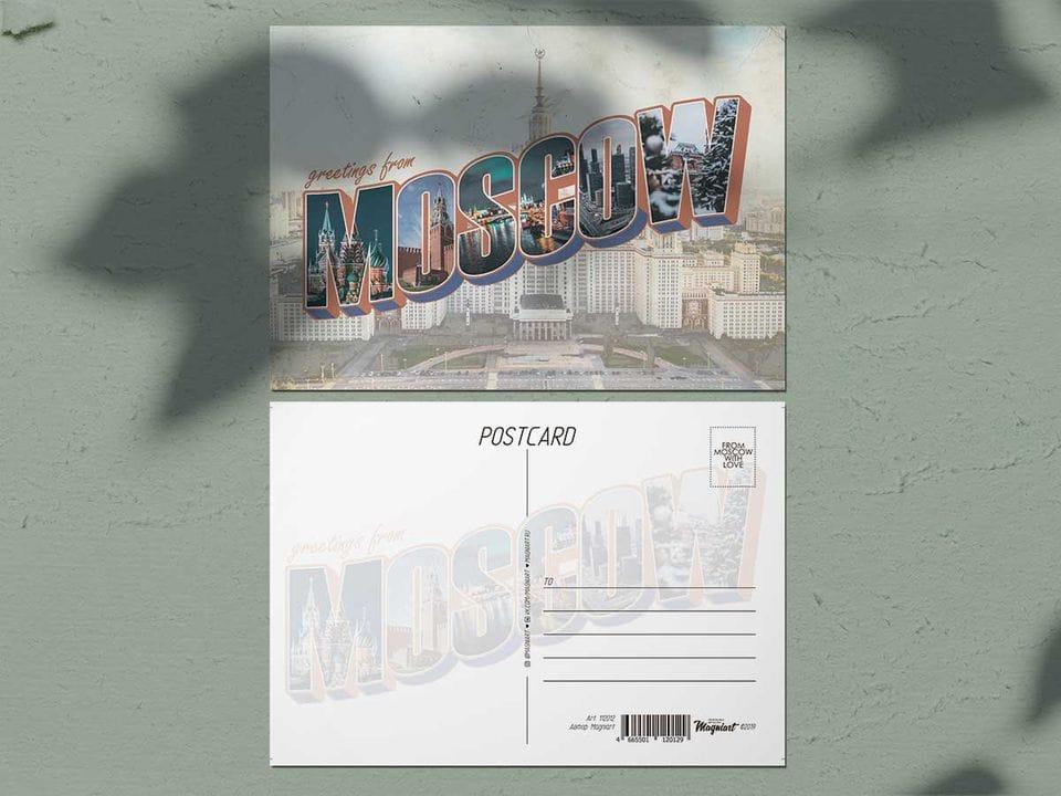 Почтовая открытка из коллекции Москва «Леттеринг в ретро стиле - МГУ»