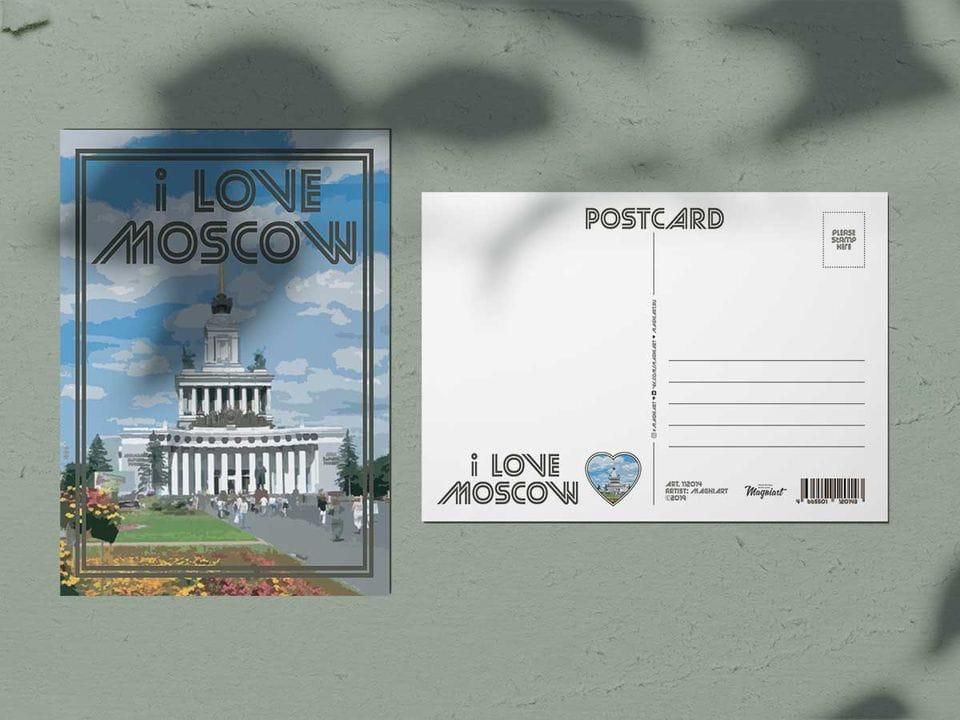 Почтовая открытка из коллекции Москва «ВДНХ»