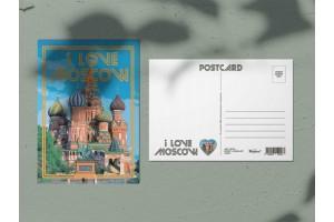 Почтовая открытка «I love Moscow, Храм Василия Блаженного летом», Москва