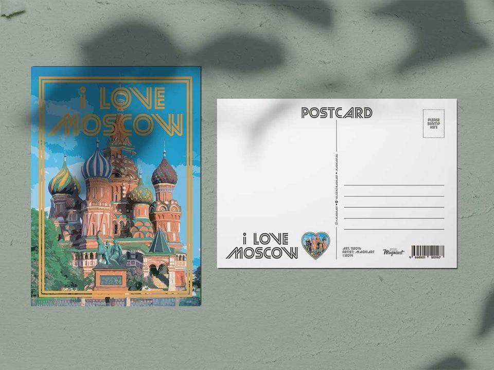 Почтовая открытка из коллекции Москва «Храм Василия Блаженного летом»