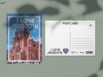 Почтовая открытка «I love Moscow, Исторический музей», Москва