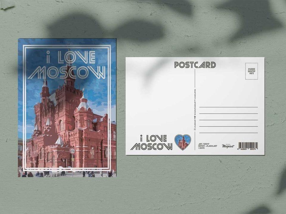 Почтовая открытка из коллекции Москва «Исторический музей»