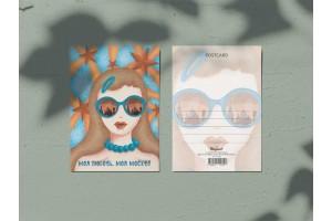 Почтовая открытка «Моя Москва - отражение в очках 2»