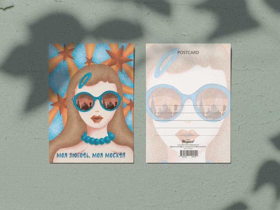 Почтовая открытка из коллекции Москва «Девочка в очках2»