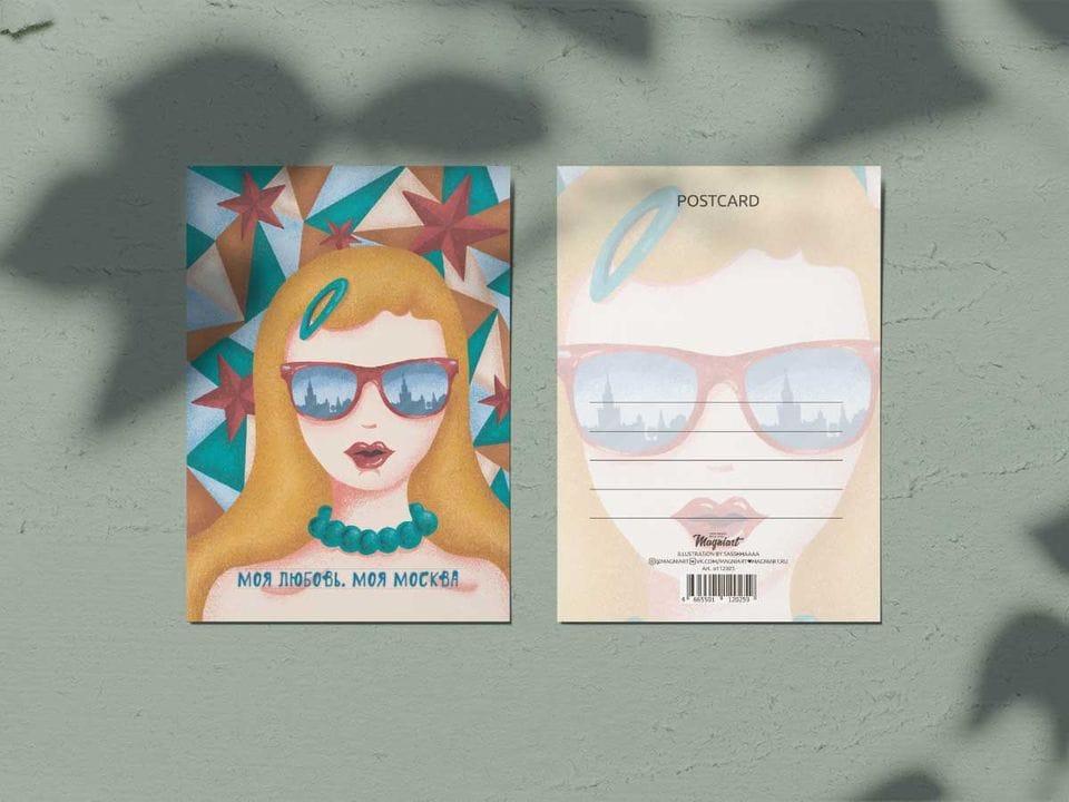 Почтовая открытка из коллекции Москва «Девочка в очках»