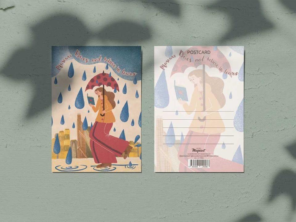 Почтовая открытка из коллекции Москва «Девочка с зонтиком гуляет под дождем»