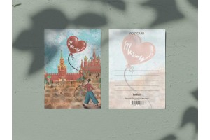 Почтовая открытка «Москва - на Красной площади»