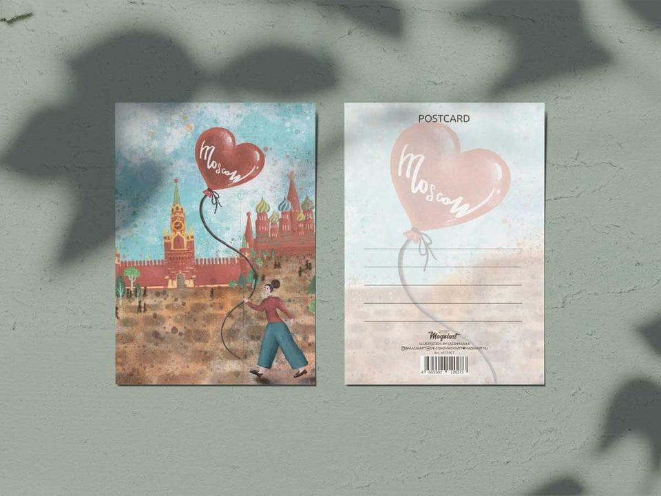 Почтовая открытка из коллекции Москва «Красная площадь»