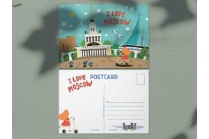 Почтовая открытка «I love Moscow, Панорама с ВДНХ», Москва